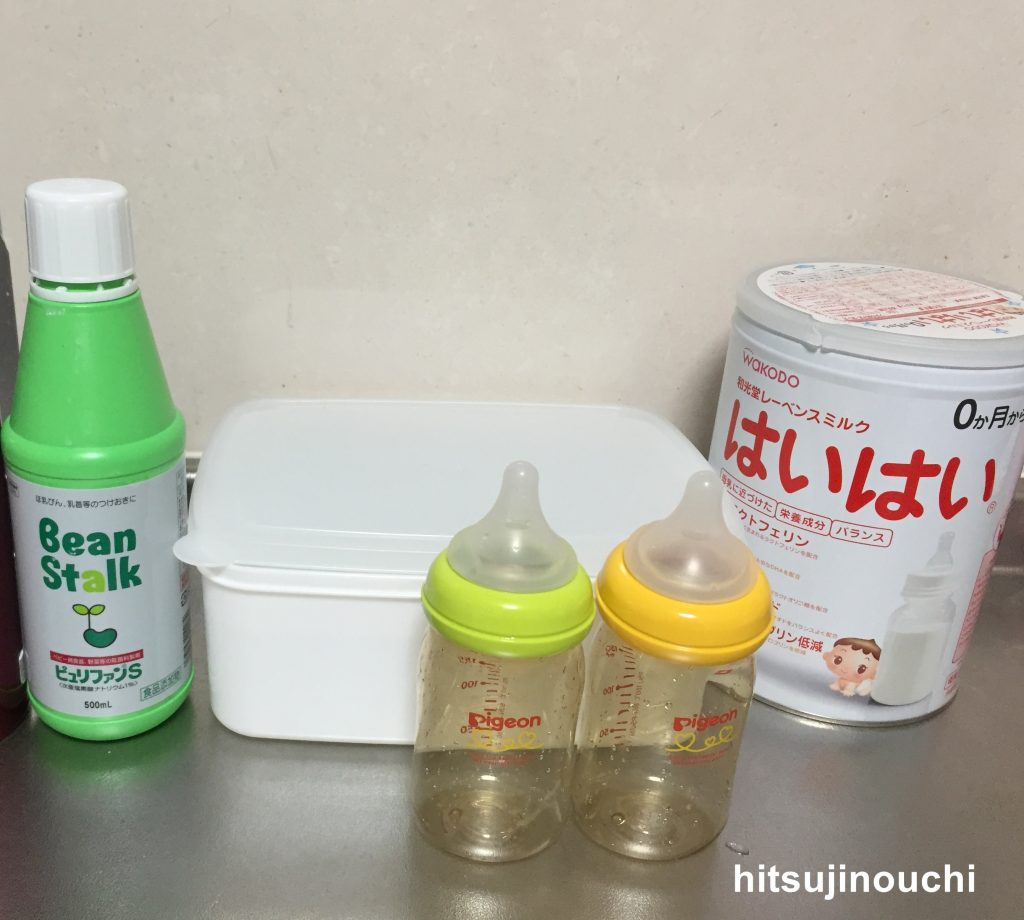 milk-formula-tool