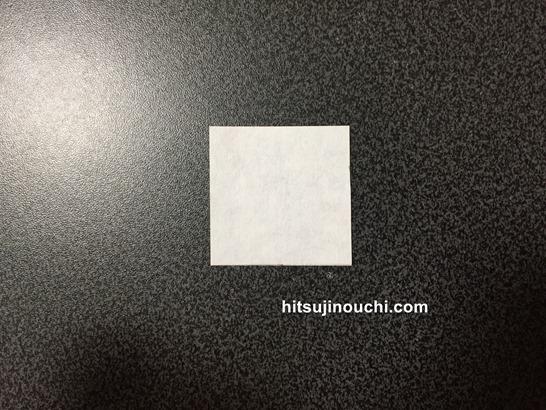 折り 折り紙 折り紙 風車 作り方 : hitsujinouchi.com