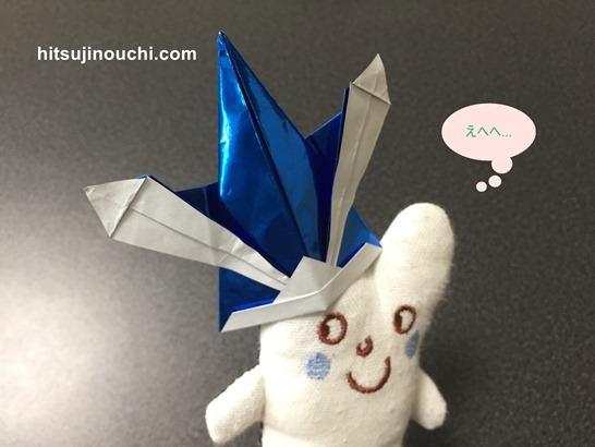 折り紙の兜5
