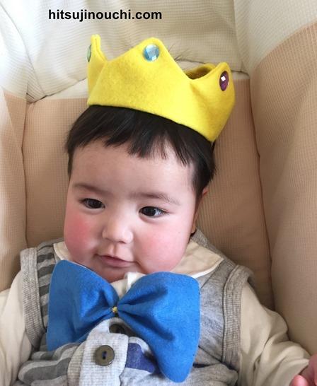 half birthday crown