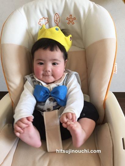 half birthday crown3