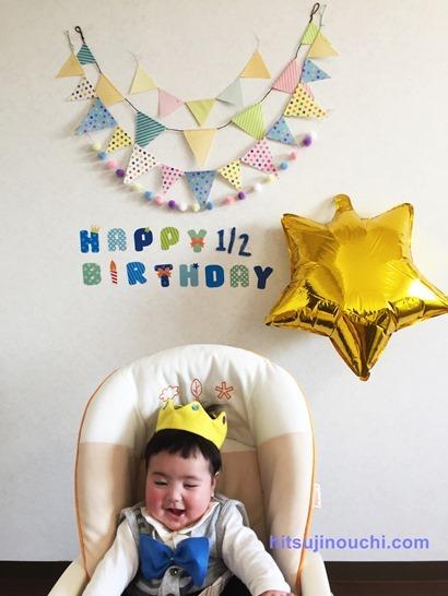half birthday decoration