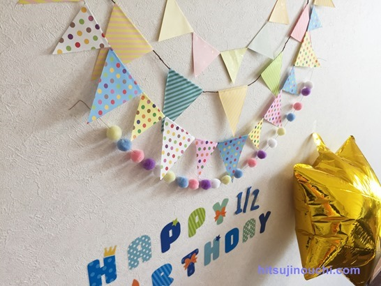 half birthday decoration2