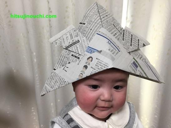 折り紙の兜8