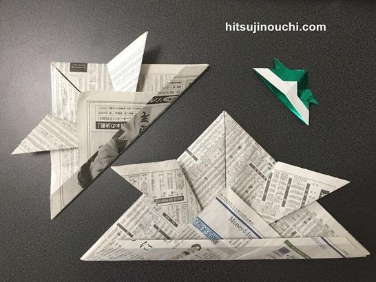 折り紙の兜6