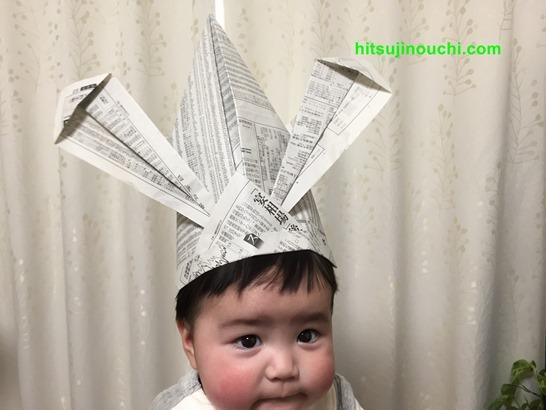 折り紙の兜9