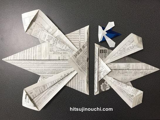 折り紙の兜7