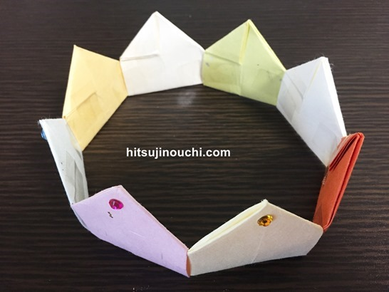 origami crown1