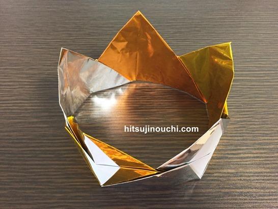 折り紙王冠1