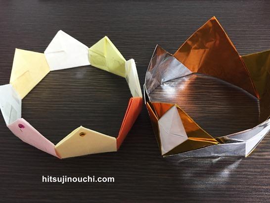 origami-crown3.jpg