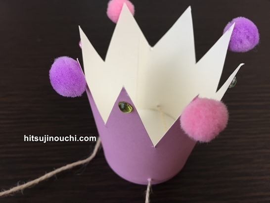 paper cup crown