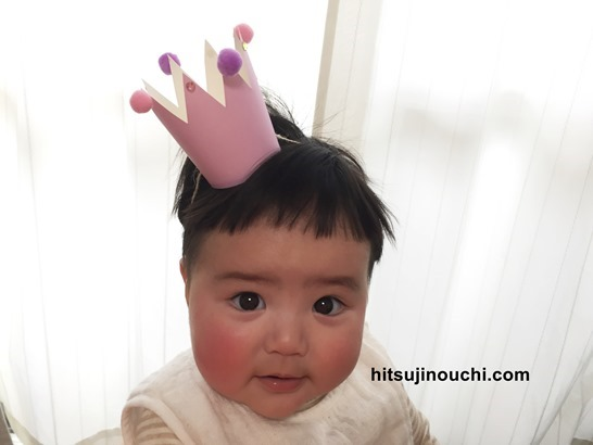 paper-cup-crown-with-baby.jpg