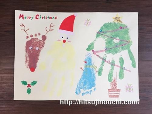 クリスマスの手形アート